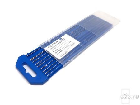 Вольфрамовые электроды WL-15 D 1.6-175 мм - пачка 10 шт