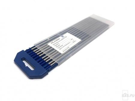 Вольфрамовые электроды WL-20 D 2,4 - 175 мм - пачка 10 шт