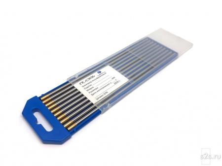 Вольфрамовые электроды WL-15 D 4-175 мм - пачка 10 шт