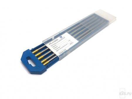Вольфрамовые электроды WT-10 D 6-175 мм - пачка 5 шт
