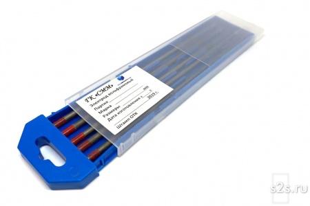 Вольфрамовые электроды WT-20  ГК СММ ™ D 6-175 мм - пачка 5 шт