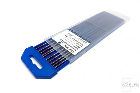 Вольфрамовые электроды WZ-3 D 2,5 -175 мм - пачка 10 шт