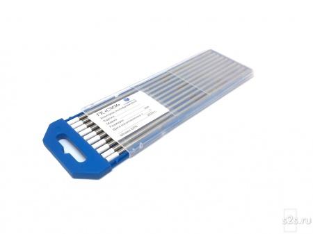 Вольфрамовые электроды WY-20 D 1 -175 мм - пачка 10 шт