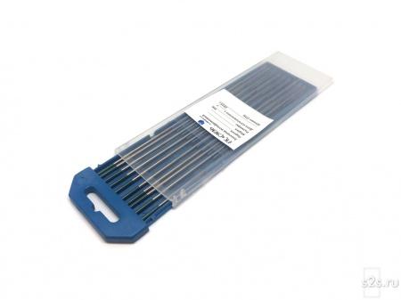 Вольфрамовые электроды WY-20 D 2,4 -175 мм - пачка 10 шт
