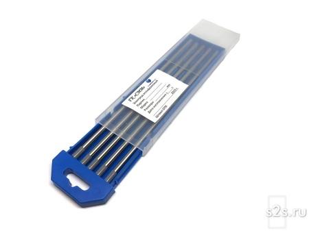 Вольфрамовые электроды WC-20 D 4.8 -175 мм - пачка 5 шт