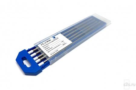 Вольфрамовые электроды WZ-8 D 6 -175 мм - пачка 5 шт