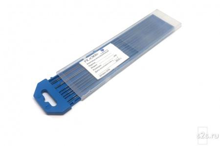 Вольфрамовые электроды WY-20 D 1,6 -175 мм - пачка 10 шт