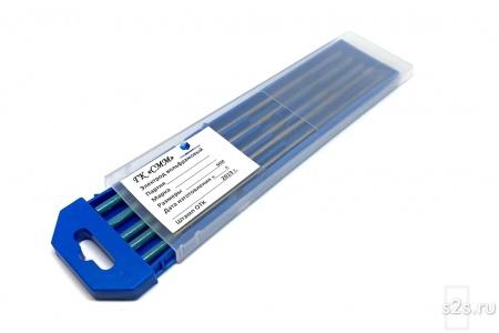 Вольфрамовые электроды WS-2 D 5-175 мм - пачка 5 шт