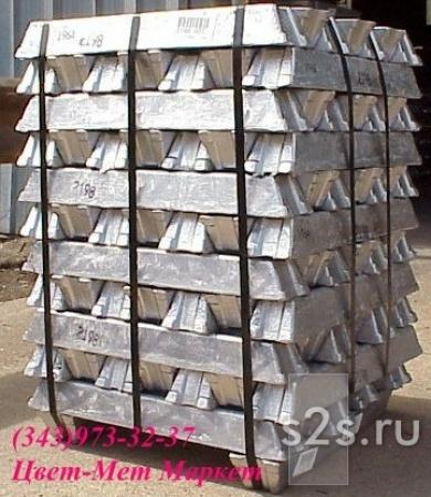 Чушка алюминиевая АК7