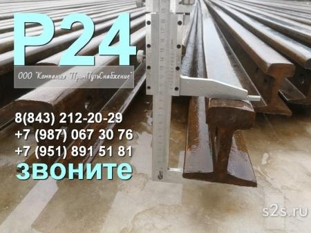 Рельсы Р24 б.у. 1 гр. - надежные с доставкой по России и СНГ.