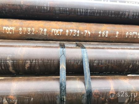 Продам трубу168х8 ГОСТ 8732  09г2с 150 тн по цене 60000 руб/тн с ндс 2019г.