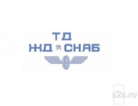 Рельсы Р-18 с/г.