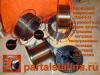 ПАРТАЛ поставляет сплавы на основе никеля - Нихром, фехраль, сварочная проволока ПАНЧ-11, жаропрочная, нержавеющая сталь, цветные, черные металлы.