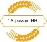 Агромаш-НН