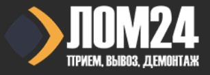 ЛОМ24