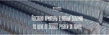 �П Накошный А.В.