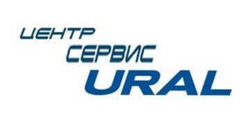 ЦентрСервис-Урал
