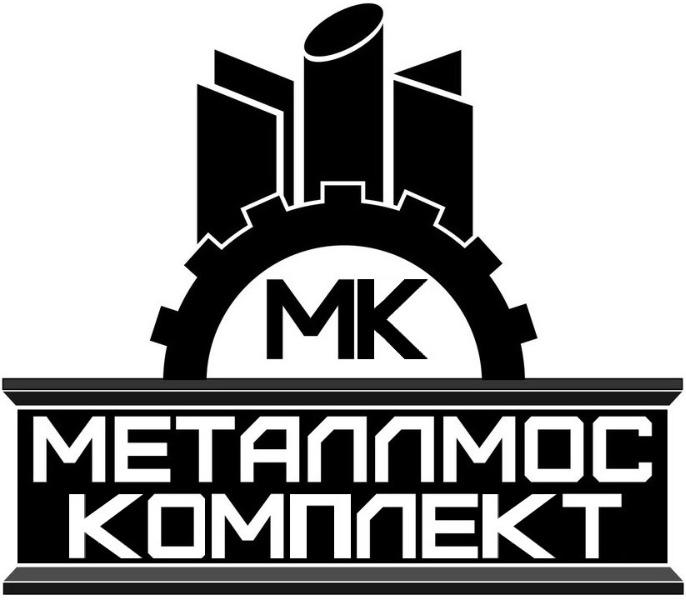 МеталлМос-Комплект