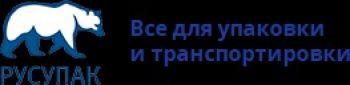 РусУпак