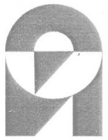 Металлообрабатывающий инструмент и станочная оснастка ОАО Оршанский инструментальный завод